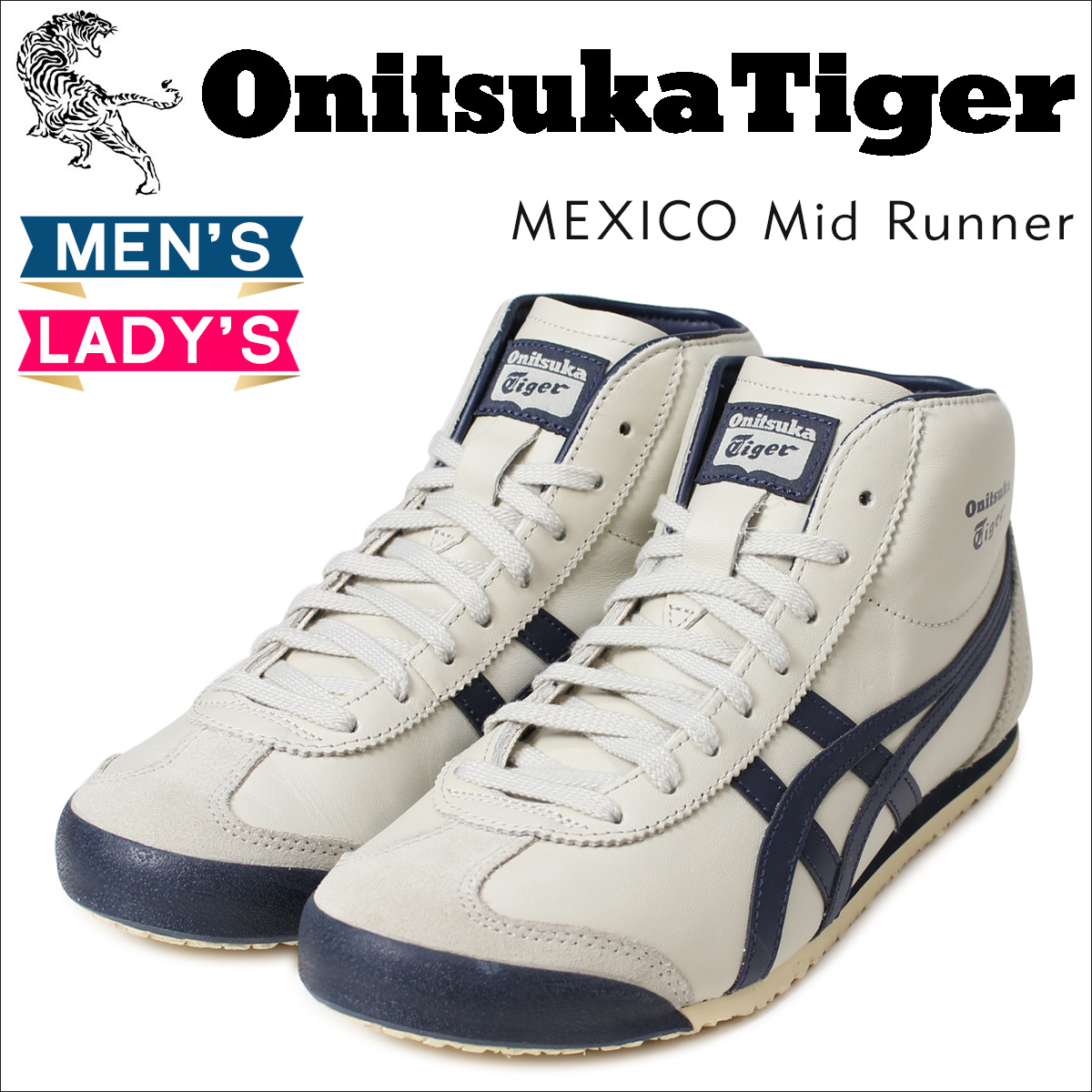 premium selection 0f719 1d42c asics onitsuka tiger mexico 66 mid runner tl login
