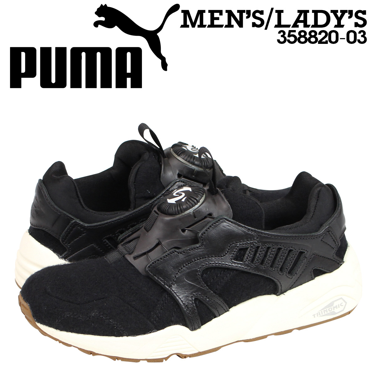 Disc Blaze Felt Sneaker Men Trainers 358820 03 Black