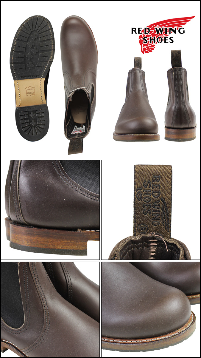 Point 2 x Redwing RED WING SHOES 6 inch Beckman Chelsea boots 6 INCH BECKMAN CHELSEA D wise leather mens side Gore 2928 Walnut [11 / 28 new in stock] [regular] ★ ★ P06Dec14