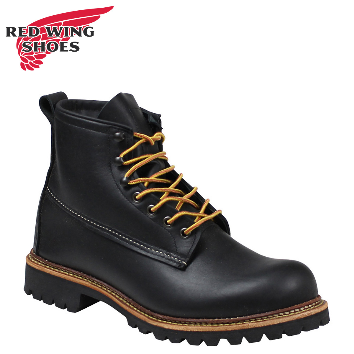 ALLSPORTS: Red Wing ice cutter, RED WING boots ICE CUTTER