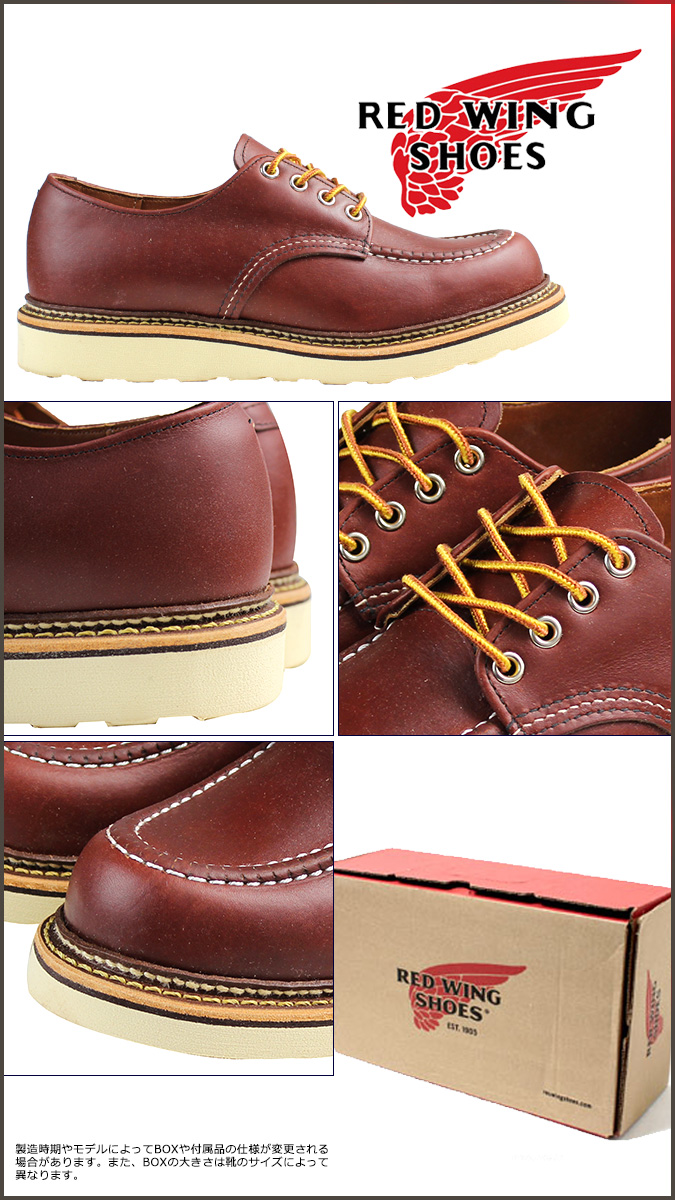 2c739ad77c ALLSPORTS  Redwing RED WING shoes Oxford 8099 Oxford D wise leather ...