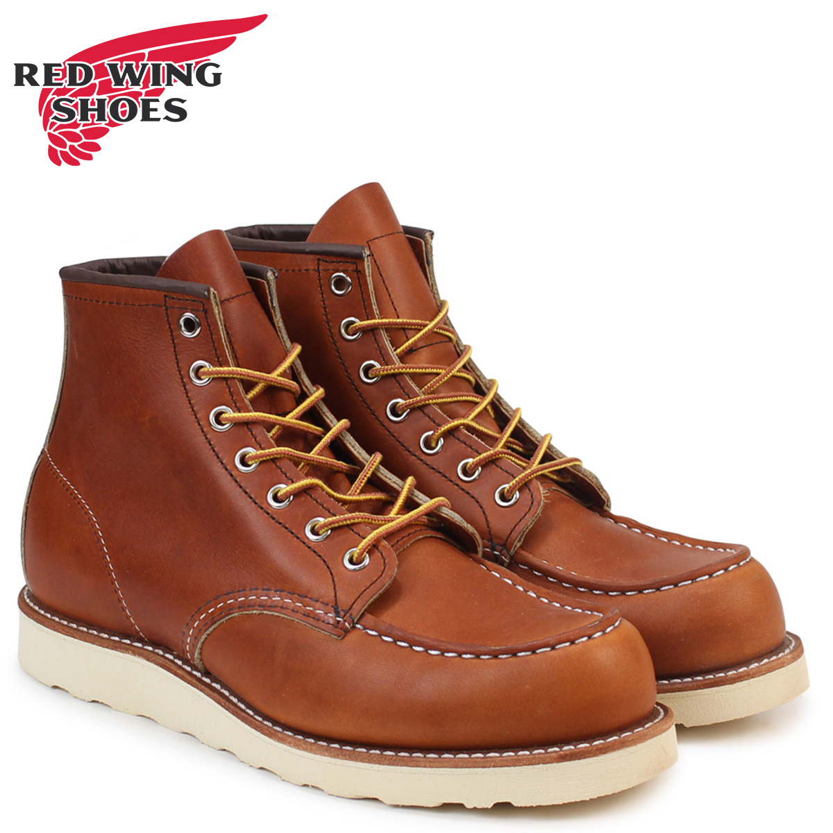 RED WING CLASSIC MOC BROWN BOOT 875 MADE IN USA 9 D