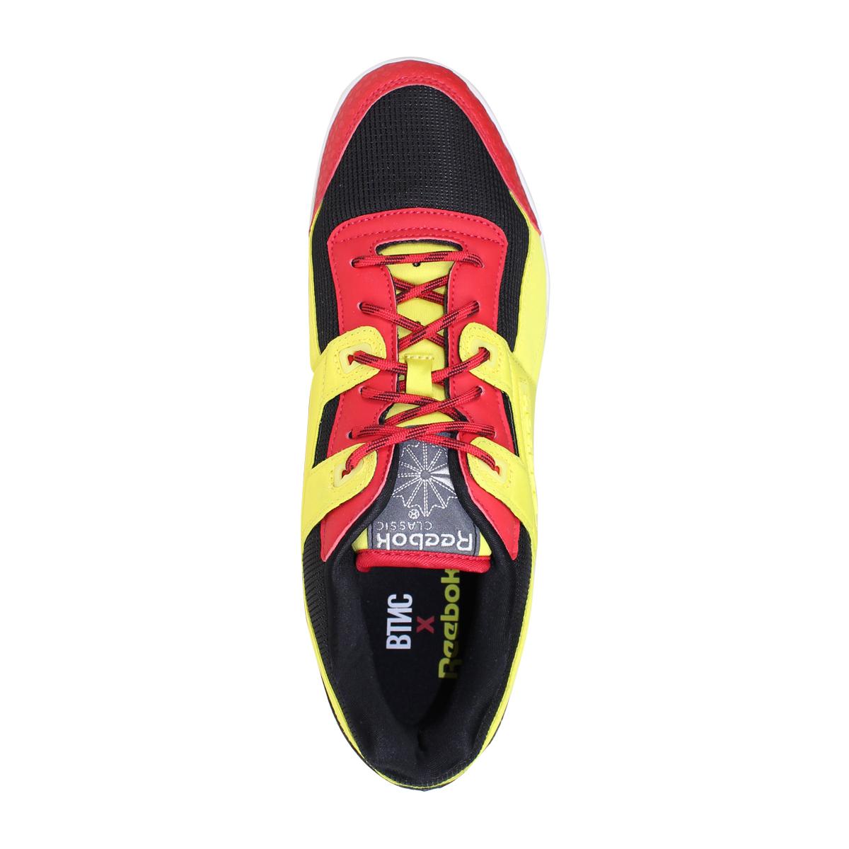 da8cdc1ebc0 Reebok WORKOUT PLUS BEATNIC CITRON Reebok practice game men sneakers J90972  red  6 16 Shinnyu load   186