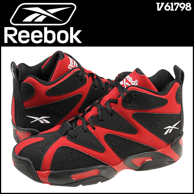 reebok the pump shoes for kids