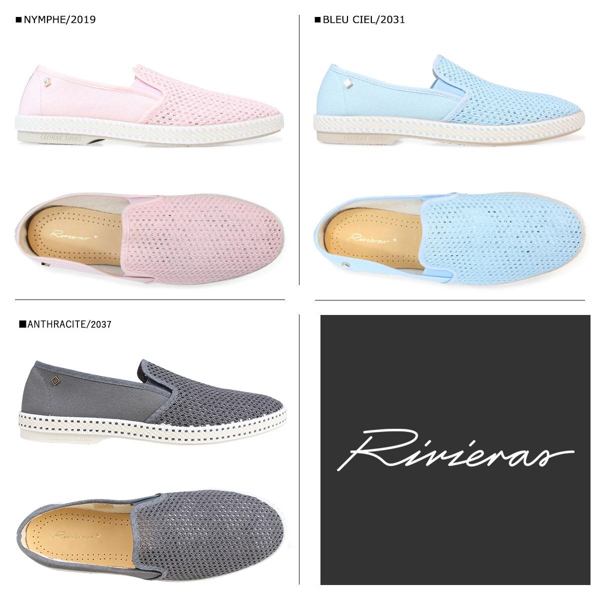 Riviera RIVIERAS mens slip-on CLASSIC shoe classic 20 20 ° Canvas mesh Riviera 7 color [3 / 11 new stock] [regular] ★ ★