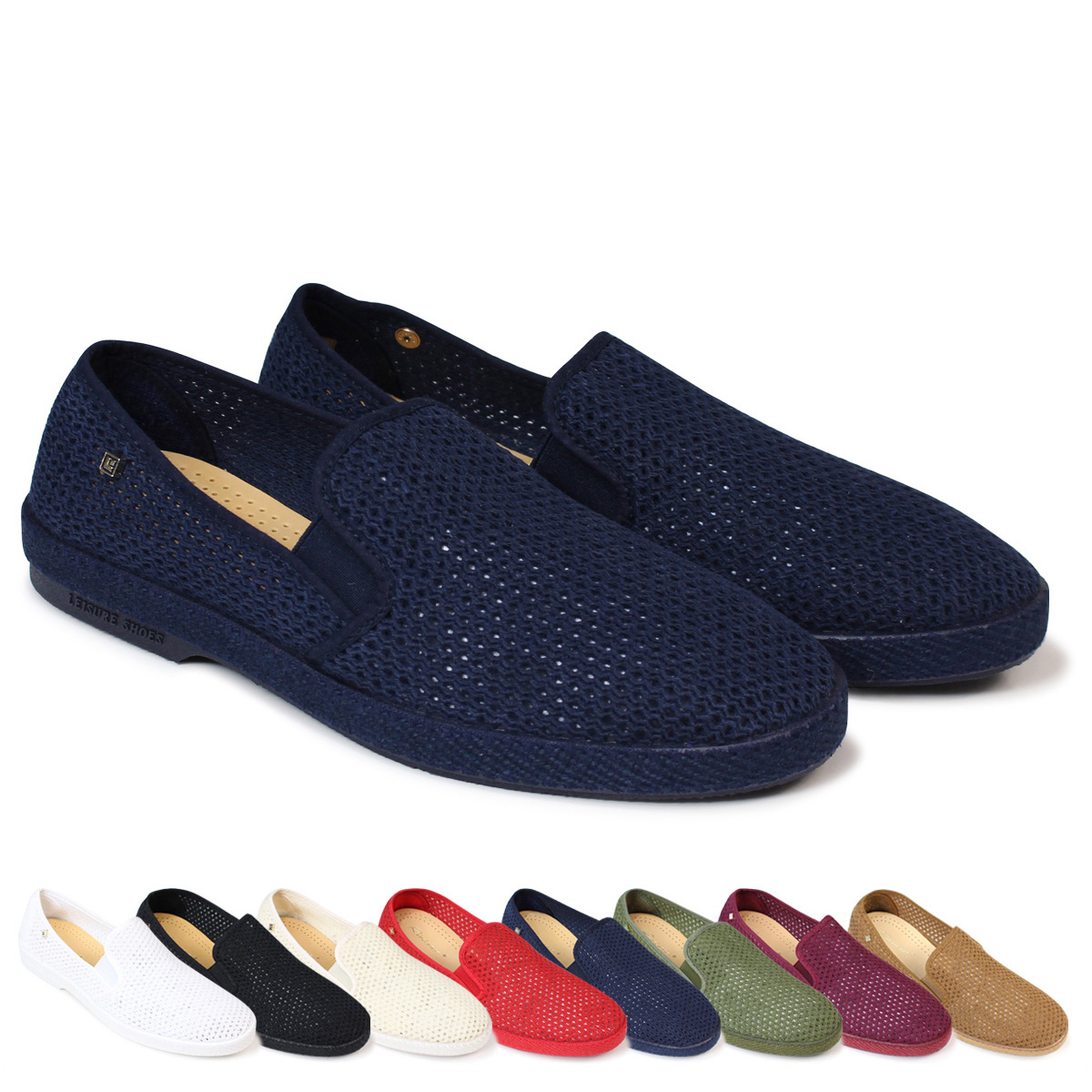 competitive price ccad8 b1d0b RIVIERAS CLASSIC 30 degrees Riviera slip-ons classical music men espadrille  [183]
