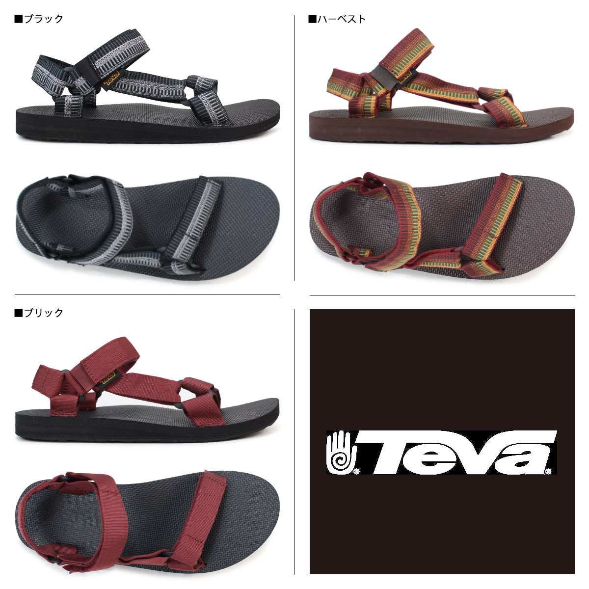 b62544b7fd5f Because I developed sports sandals with a strap for the first time in the  world