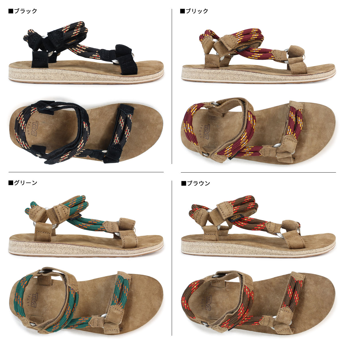 Rope Sandals Universal Original Men AllsportsTeva Yfgy76bv