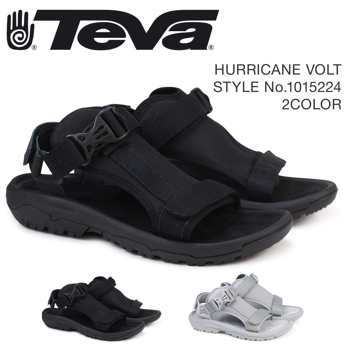 7b7d3a959124e Because I developed sports sandals with a strap for the first time in the  world