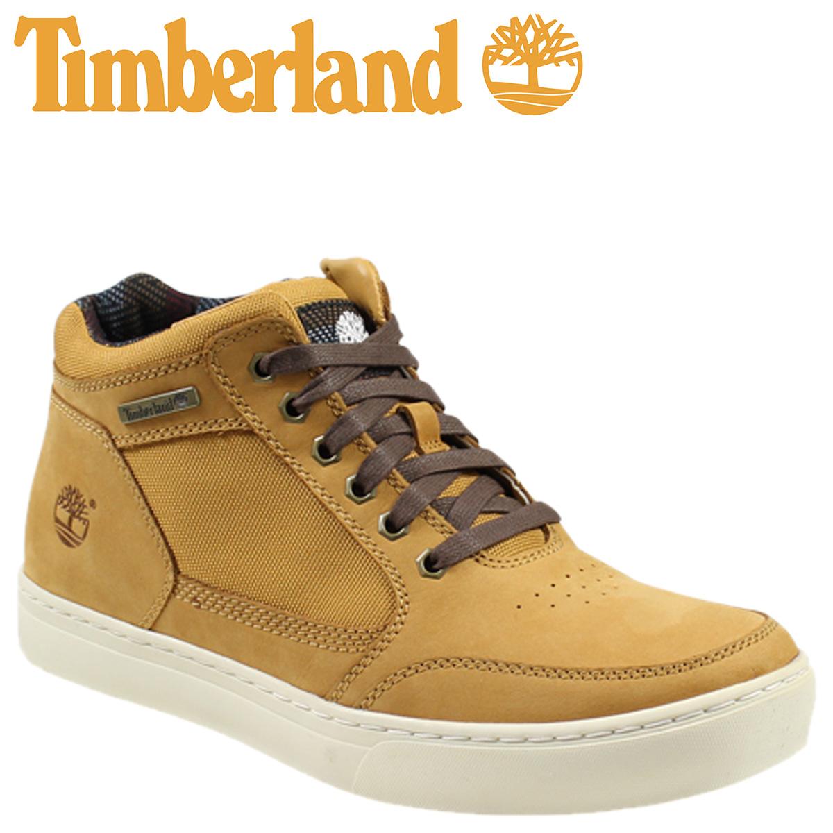 timberland zip