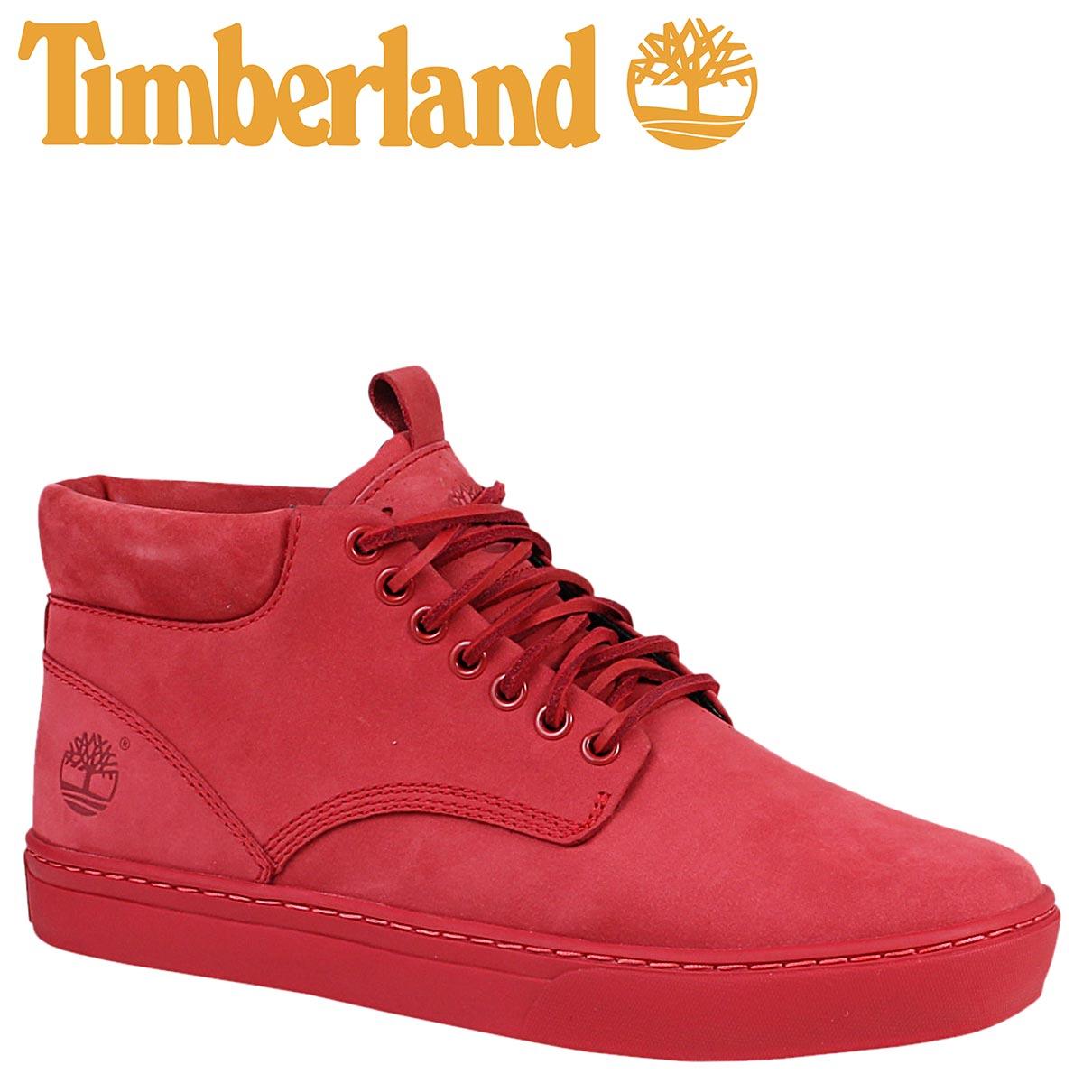 timberland 2.0 cupsole chukka boots