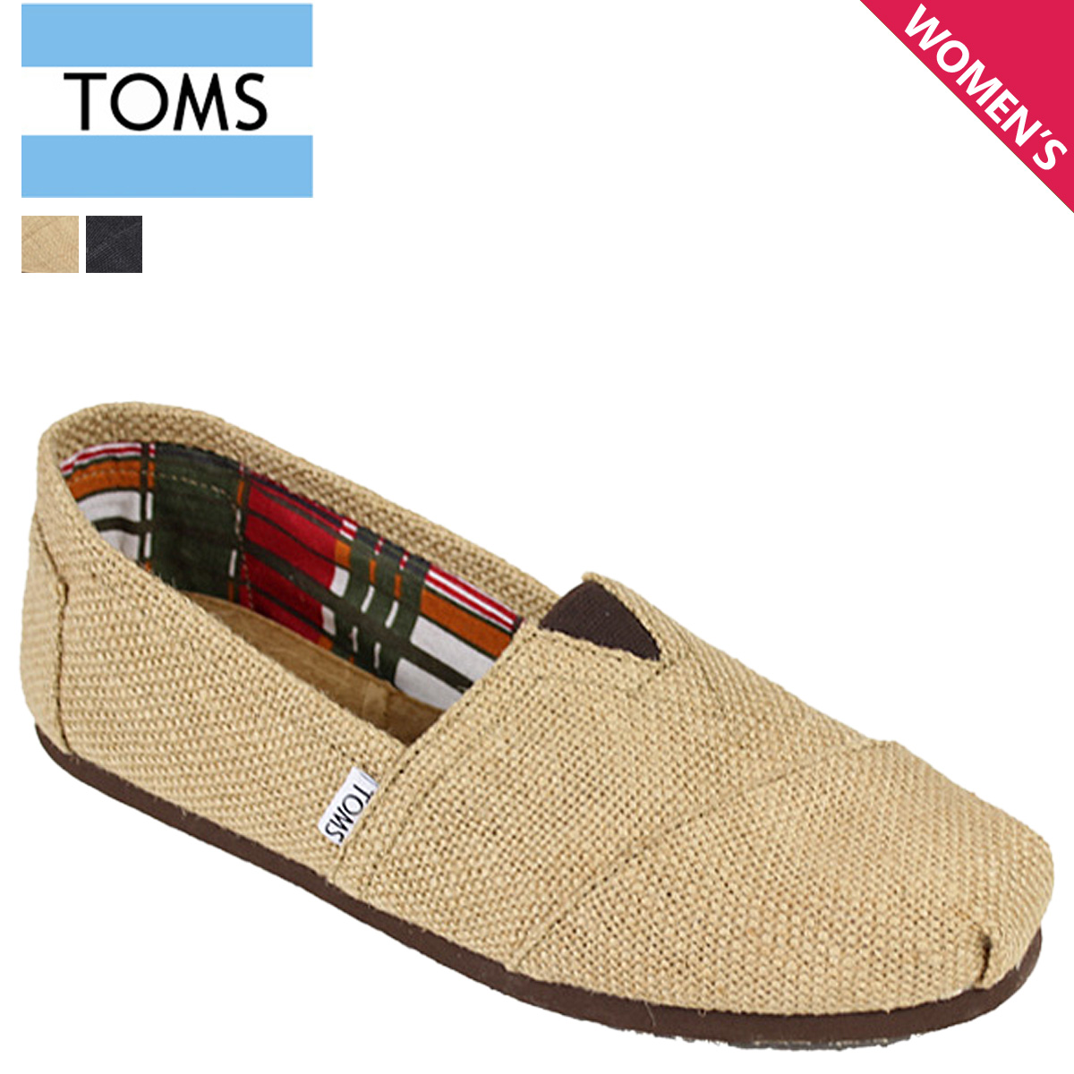 ad7d1de621a □A brand name  (Thoms shoes) TOMS SHOES □A brand name  BURLAP MEN S CLASSICS  □A country of origin  CHINA □A comparative price  Brand official site ...