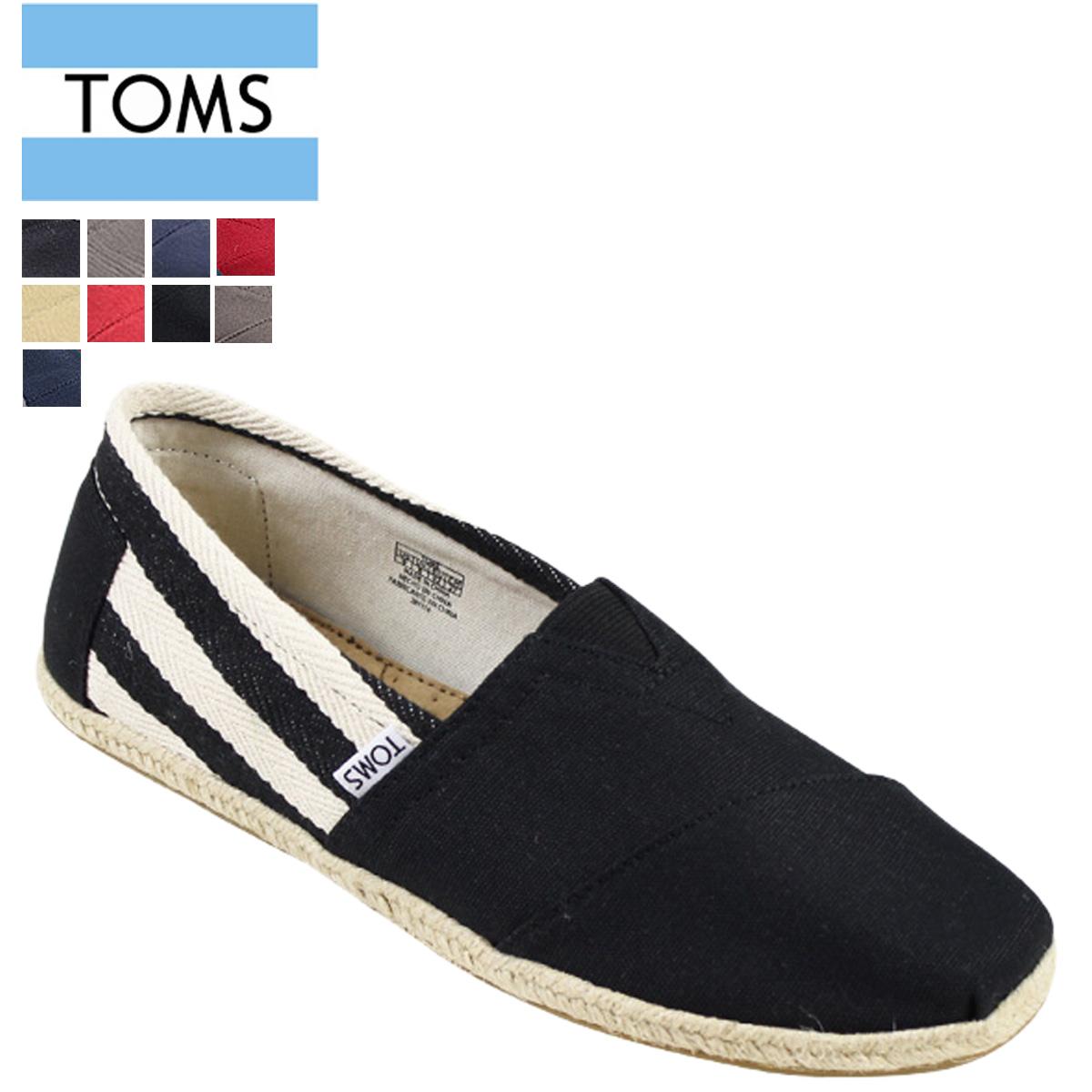 ALLSPORTS: Thoms Shoes TOMS SHOES Slip-ons UNIVERSITY MEN