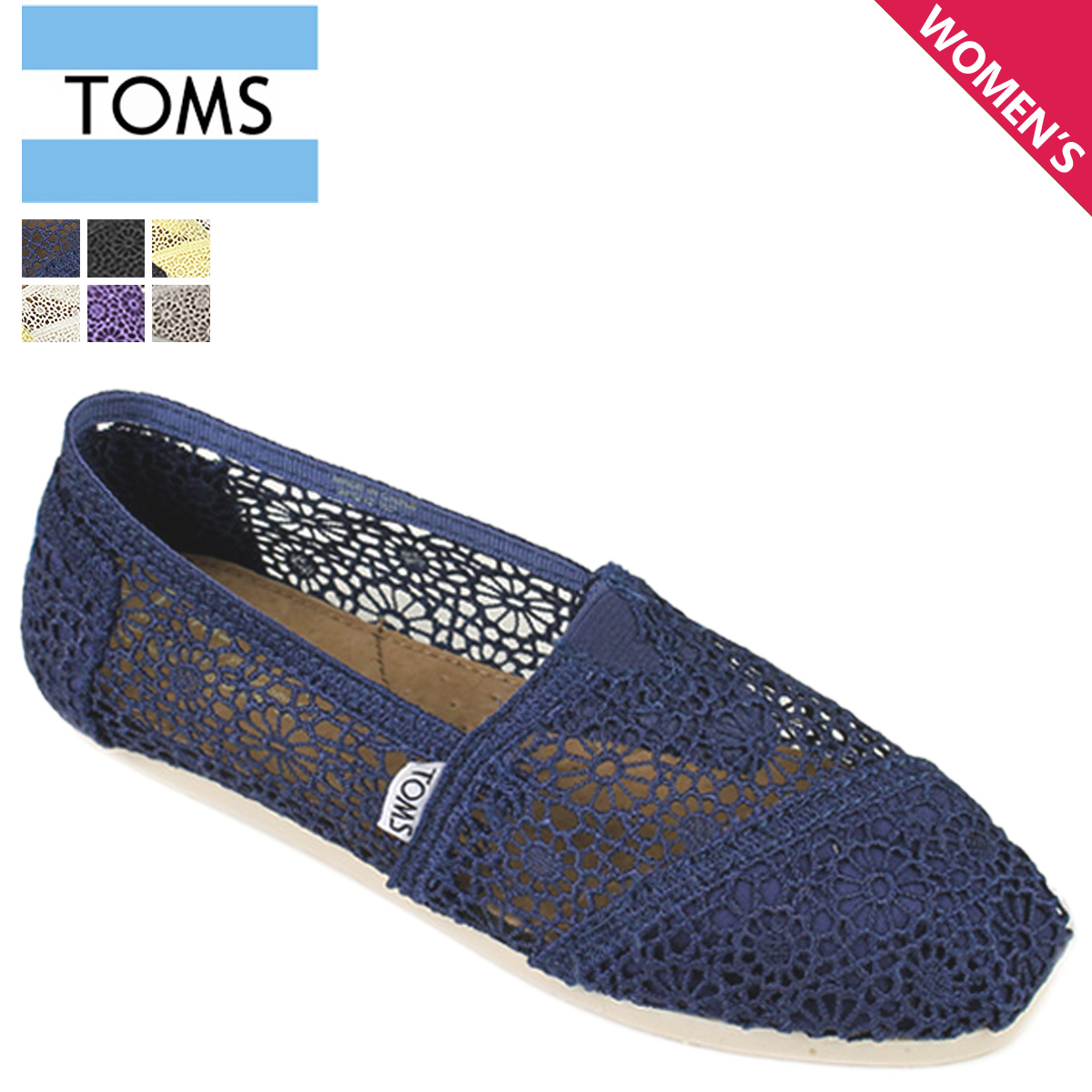 Allsports Rakuten Global Market Point 2 X Toms Shoes Women S Slip On Crochet Classics Kuroshetto Polyester