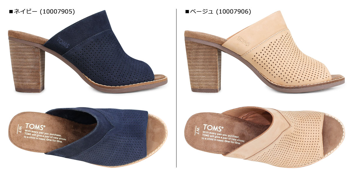 67572763987 ALLSPORTS  TOMS SHOES WOMEN S MAJORCA MULES湯姆鞋女士涼鞋湯姆鞋 6 27 ...