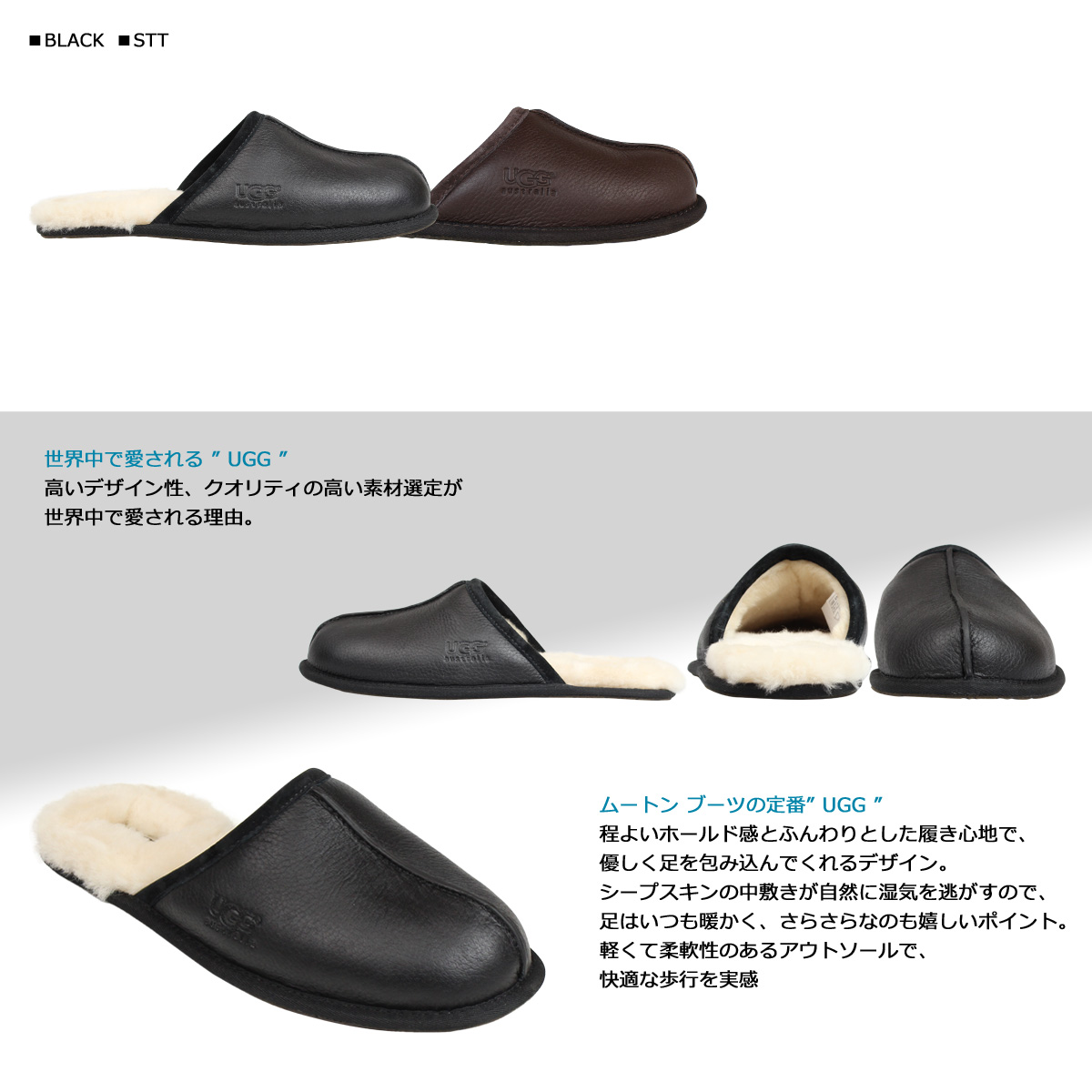 95f9acd6a84 UGG UGG mens MENS SCUFF slippers scuff 1001546 black [9/30 new in stock]