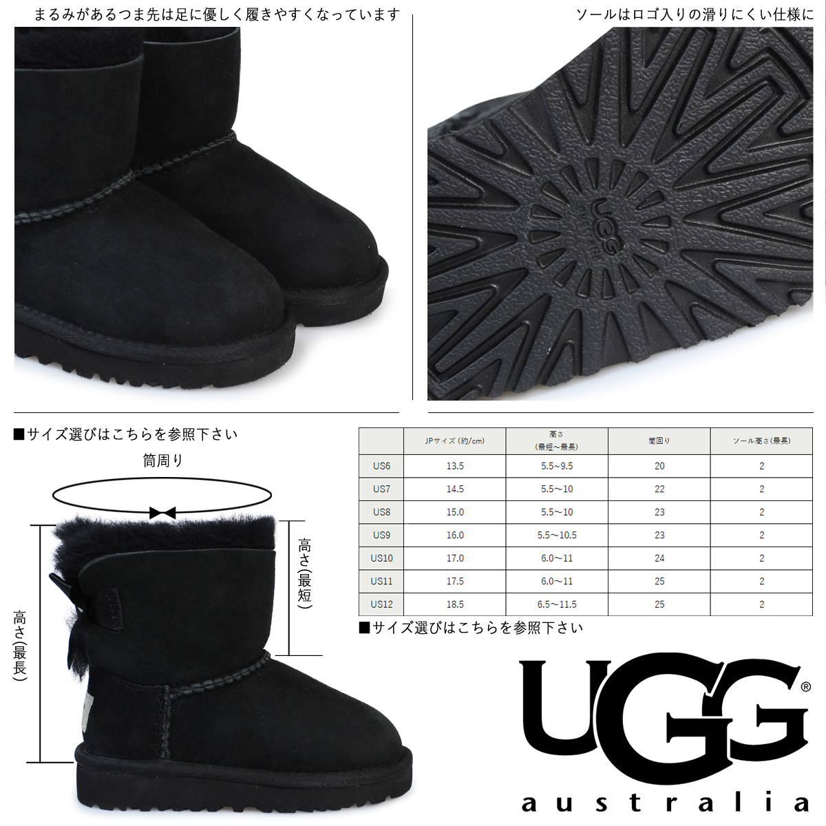 5c45d9a0918 Ugg UGG boots Sheepskin boots kids classic mini toddler 1005497T MINI  BAILEY BOW Eagle [10/31/new in stock]