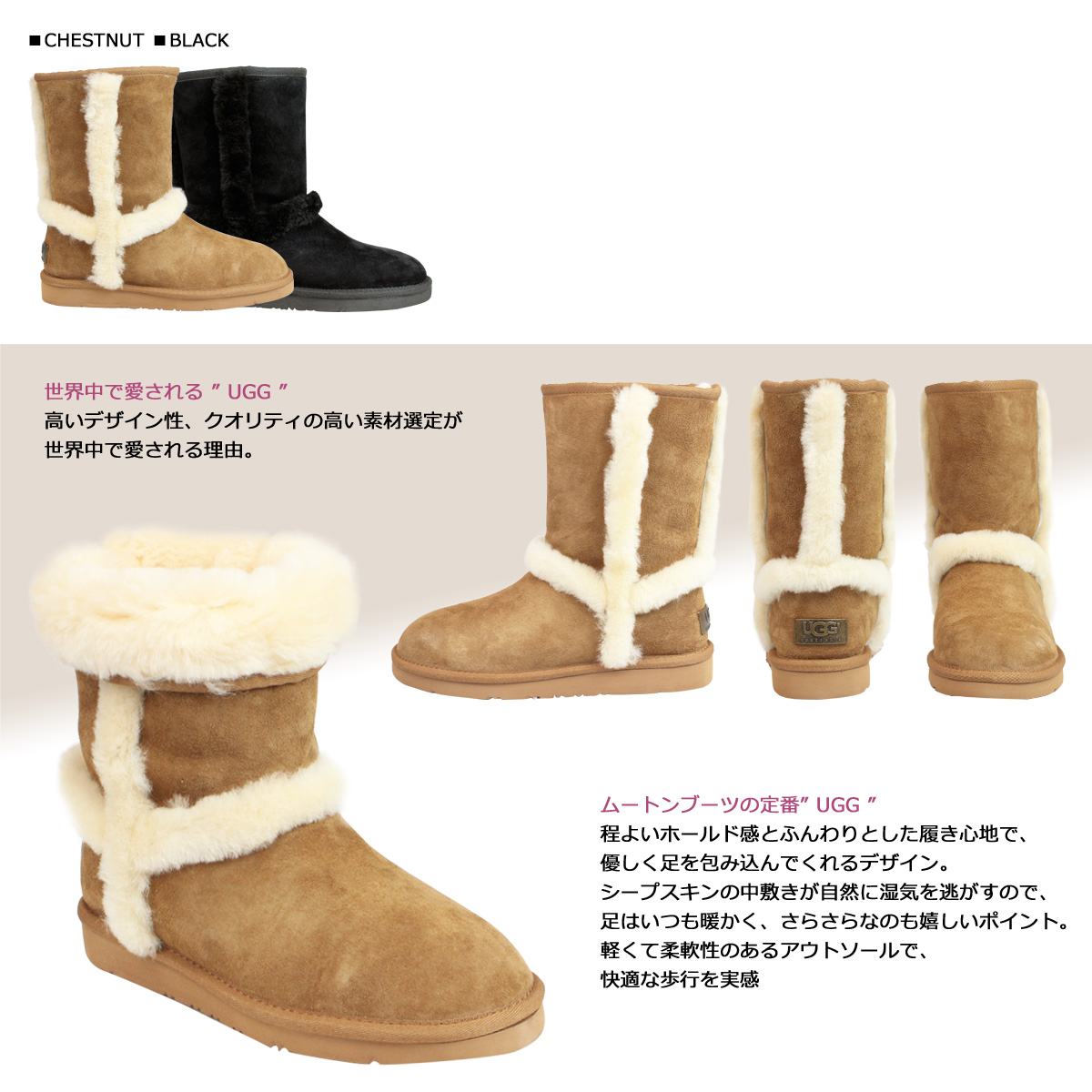 8e754d035 ... UGG UGG women's WOMENS CARTER TL Shearling boots Carter 1005803 2 color  ...