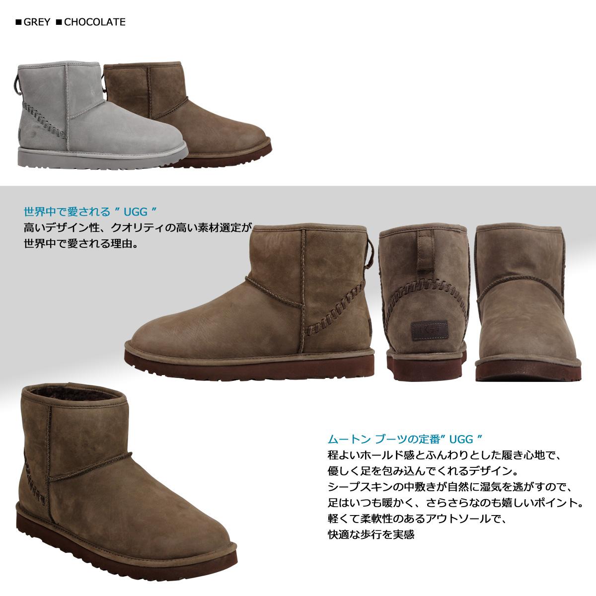 3f2aae9106b UGG UGG men's MENS CLASSIC MINI DECO CAPRA Sheepskin Boots Classic mini  Deco Capra 1009687 2 color [9/30 new in stock]