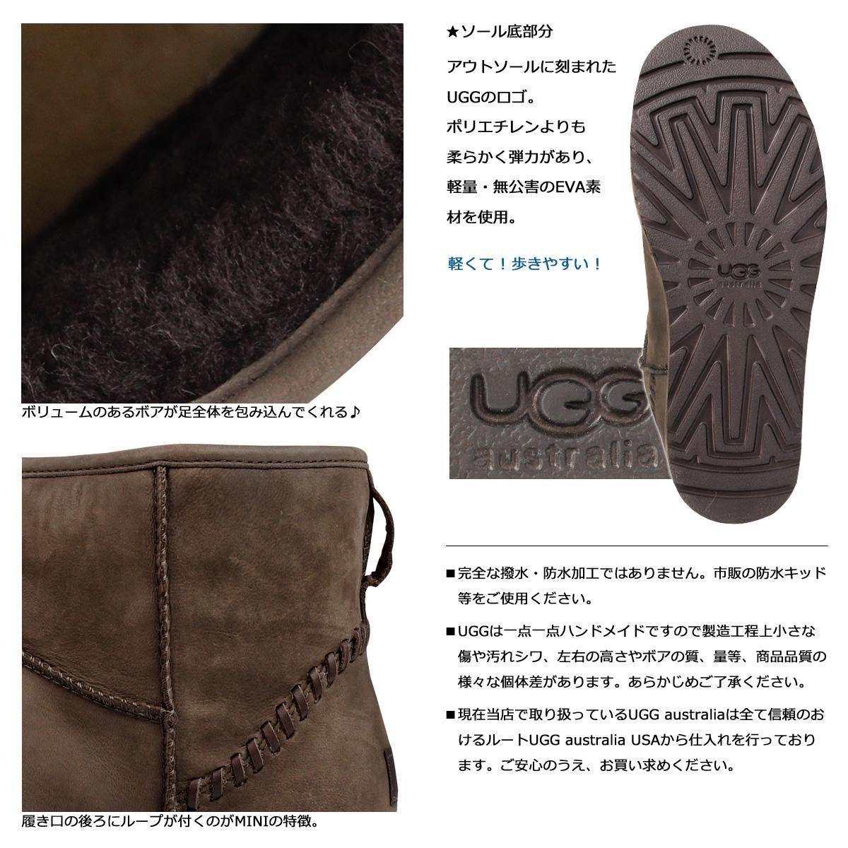 b41f248dd39 UGG UGG men's MENS CLASSIC MINI DECO CAPRA Sheepskin Boots Classic mini  Deco Capra 1009687 2 color [9/30 new in stock]