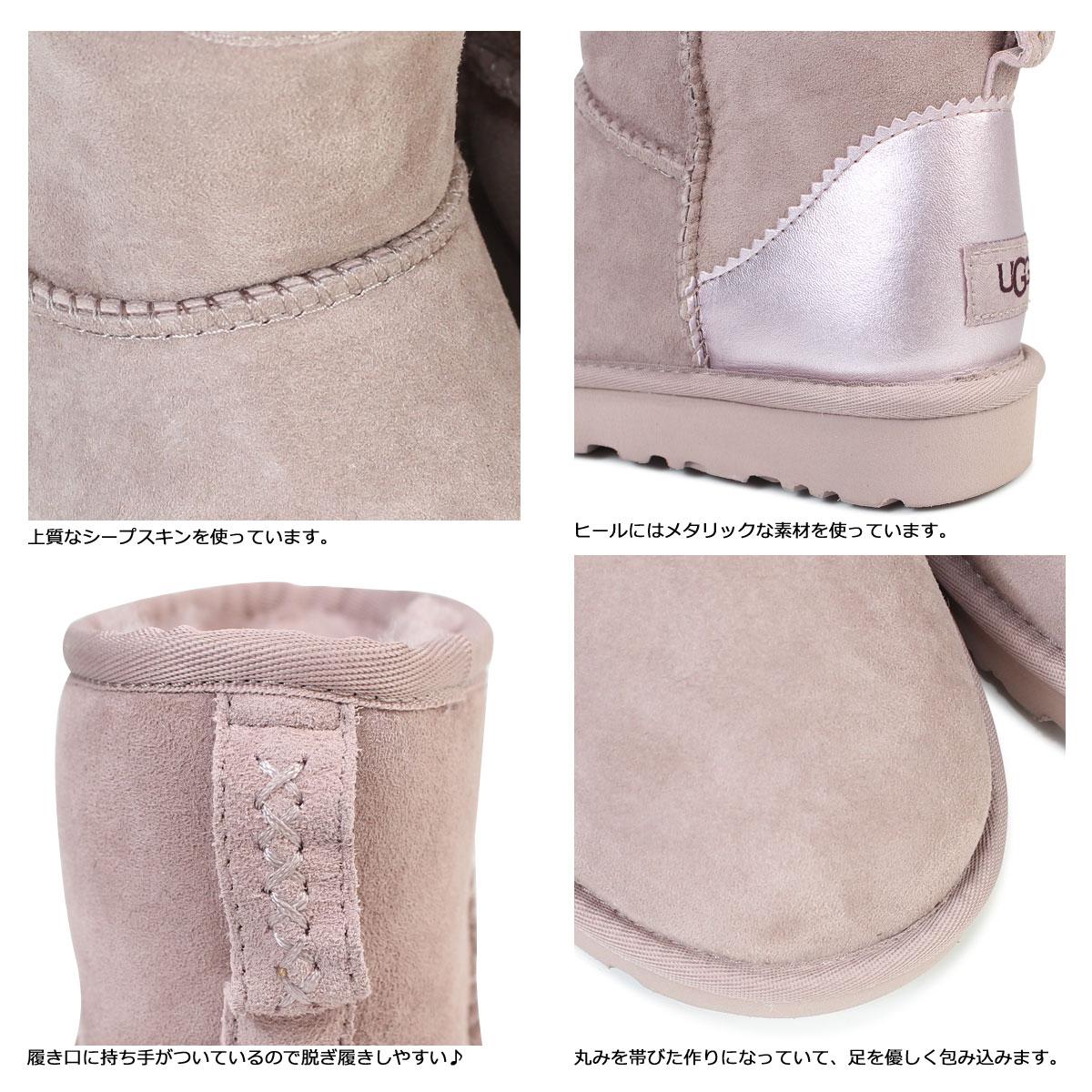 ugg boots Classic Mini II metall