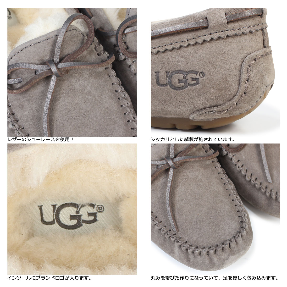 アグ UGG Dakota Lady's moccasins mouton shoes metallic WOMENS DAKOTA METALLIC 1019069 sheepskin brown purple [8/23 Shinnyu load] [178]