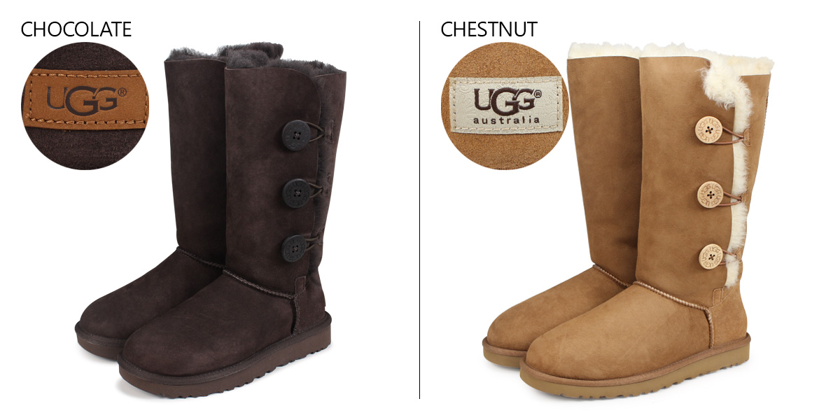 aa2e9556d1e 1873 アグ UGG boots mouton boots Bailey button triplet 2 lady's 1016227  WOMENS BAILEY BUTTON TRIPLET II regular article [178]