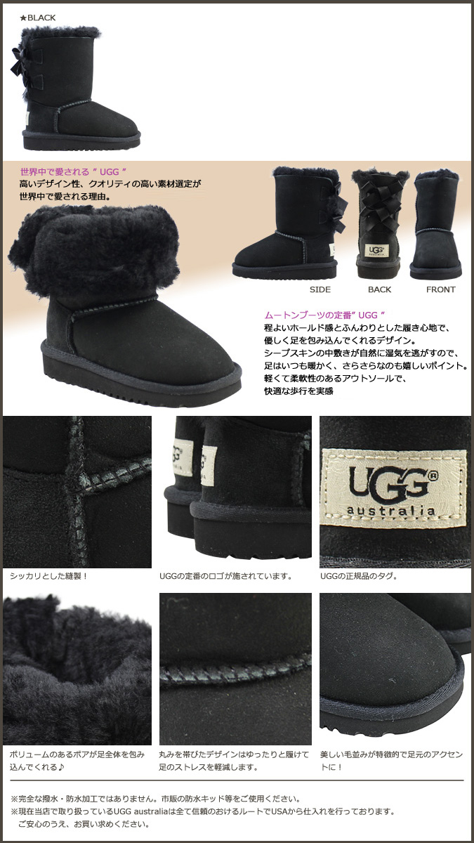 UGG UGG baby kids Bailey bow boots TODDLER BAILEY BOW Shearling Sheepskin junior kids 3280T black [1 / 31 new in stock] [regular]