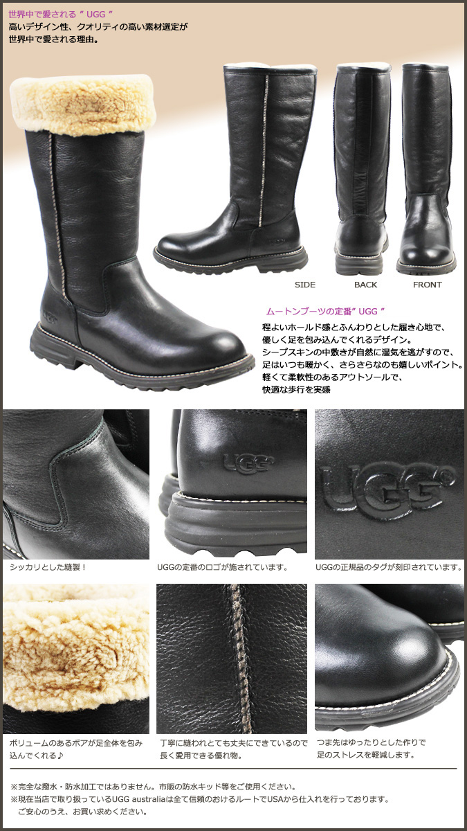 70973b25109 Point 2 x 2 color UGG UGG women's Brooks tall boots WOMENS BROOKS TALL  Womens Sheepskin new 5490 [genuine]