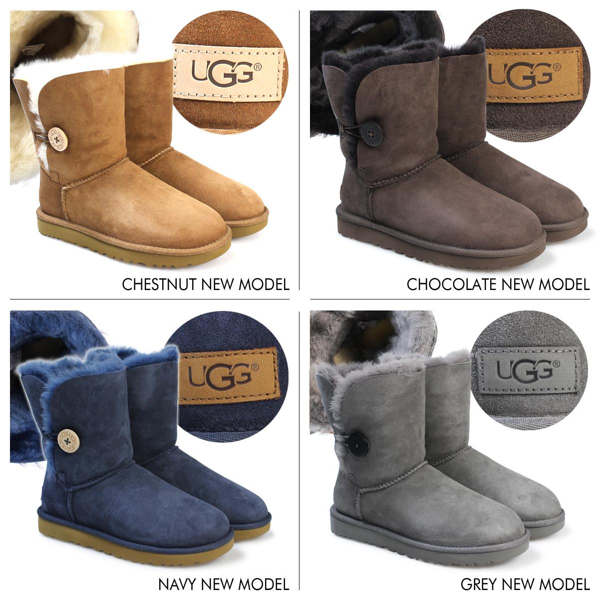 4e0185c70d7 Ugg Boots 5803 Factory | MIT Hillel