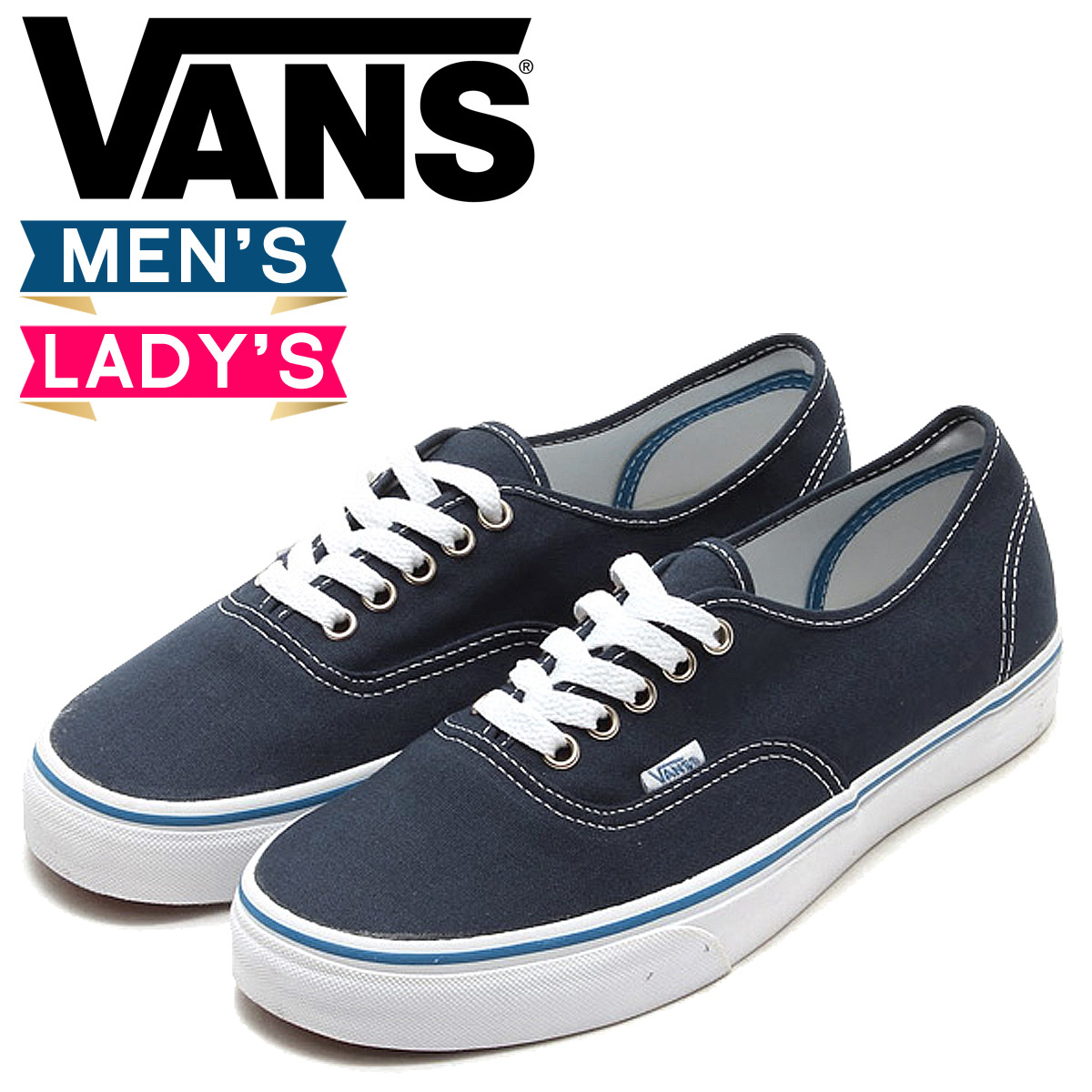 vans authentic sneaker unisex