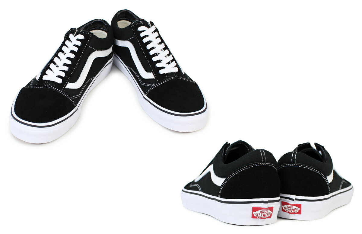 vans old skool shoes black