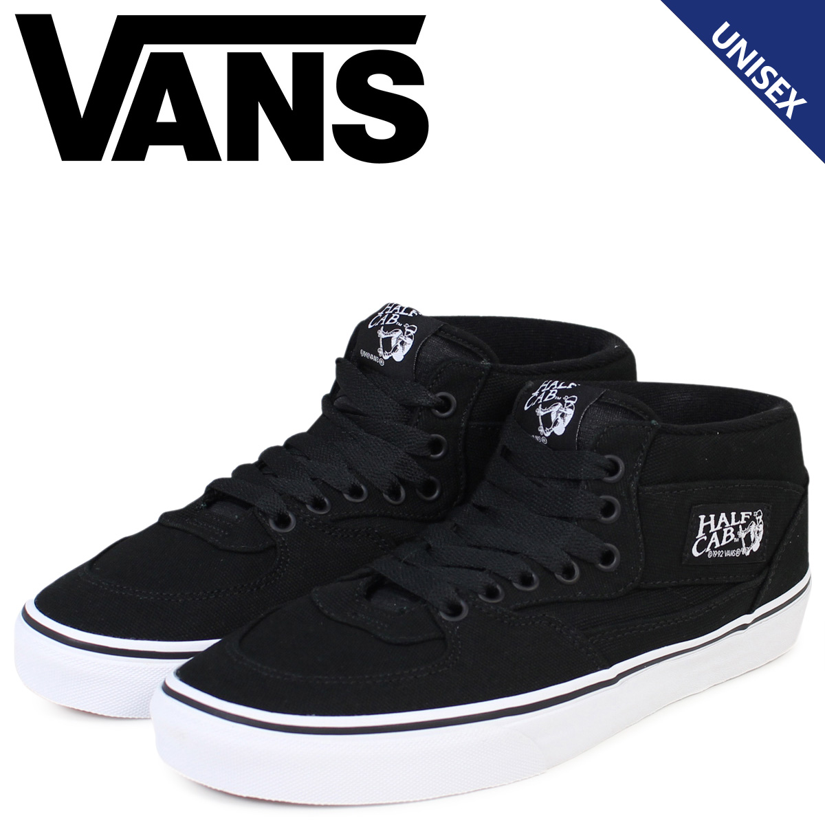 Mens Womens Vans Half Cut High Cab Allsports Sneakers AxfqtFwA