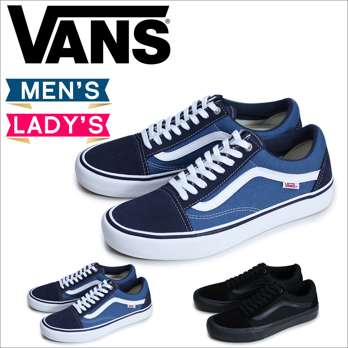 VANS old school sneakers men vans OLD SKOOL PRO VN000ZD40NS VN000ZD41OJ station wagons shoes [222 Shinnyu load]