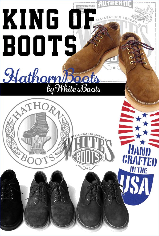 [賣出] Jason 哈特霍恩白人靴子蘭尼埃三世牛津 [窘迫] 蘭尼埃三世牛津 E 明智 roughout 男鞋鞋白色的靴子 504NWC [定期]