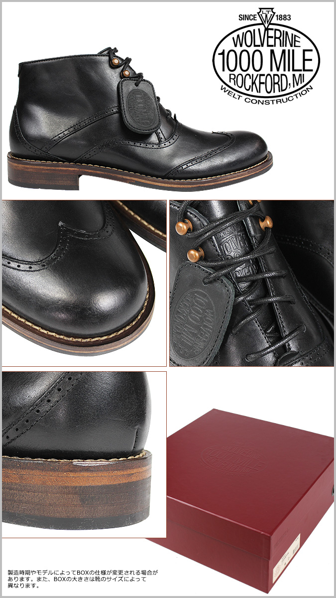 d86285b7eec Point 2 x Wolverine WOLVERINE Wesley's 1000 mile wing tip chukka boots  WESLEY 1000 MILE WINGTIP CHUKKA BOOT D wise leather men's W00923 black [10  / 31 ...