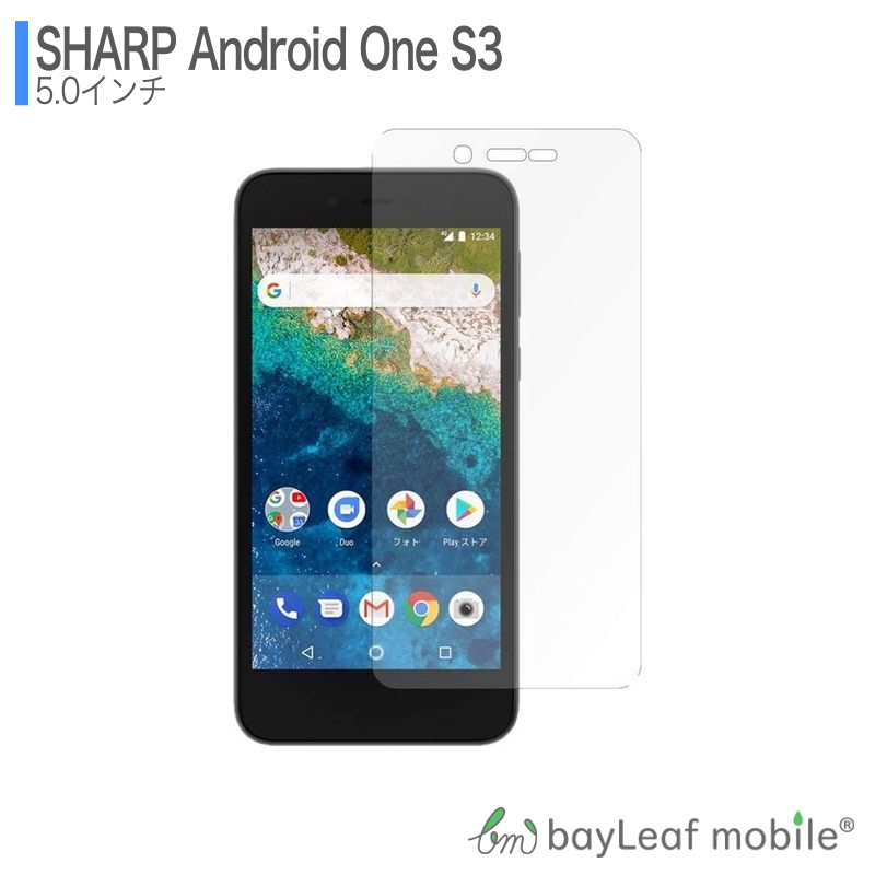 Y mobile Android 《週末限定タイムセール》 One S3 android one アンドロイド フィルム 簡単 ガラスフィルム 未使用 貼り付け 液晶保護フィルム シート 飛散防止 硬度9H クリア