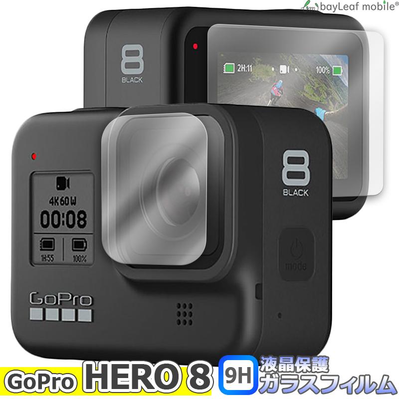 硬度9H 液晶保護 GoPro 全国どこでも送料無料 HERO 8 ゴープロ ヒーロー8 フィルム ガラスフィルム 液晶保護フィルム 貼り付け 国内即発送 飛散防止 シート クリア 簡単