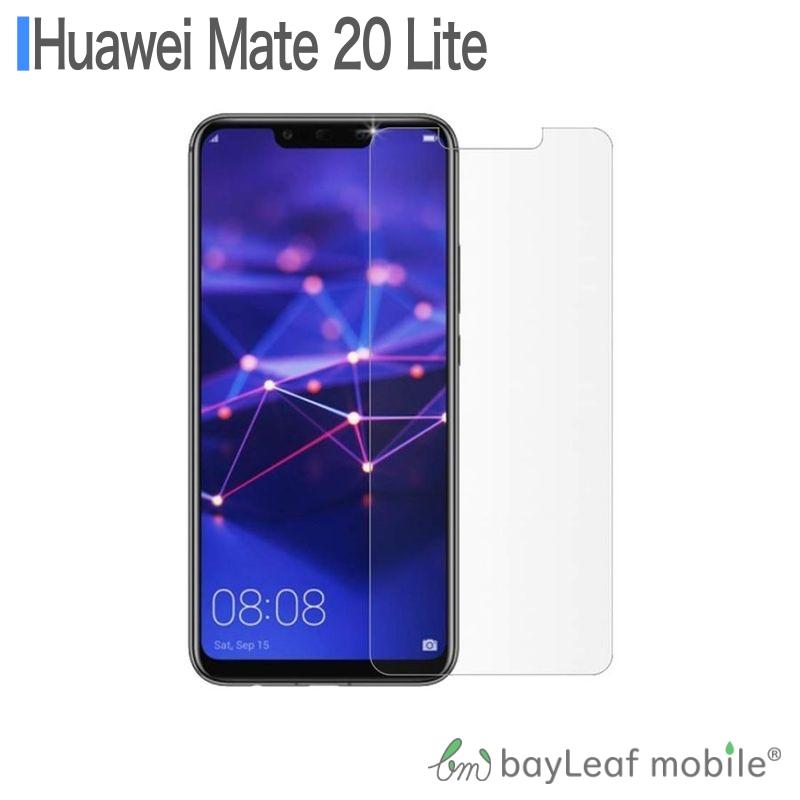 贈答 飛散防止 硬度9H Huawei Mate20 新色追加して再販 lite ファーウェイメイト20 ライト シート フィルム 貼り付け ガラスフィルム 簡単 液晶保護フィルム クリア