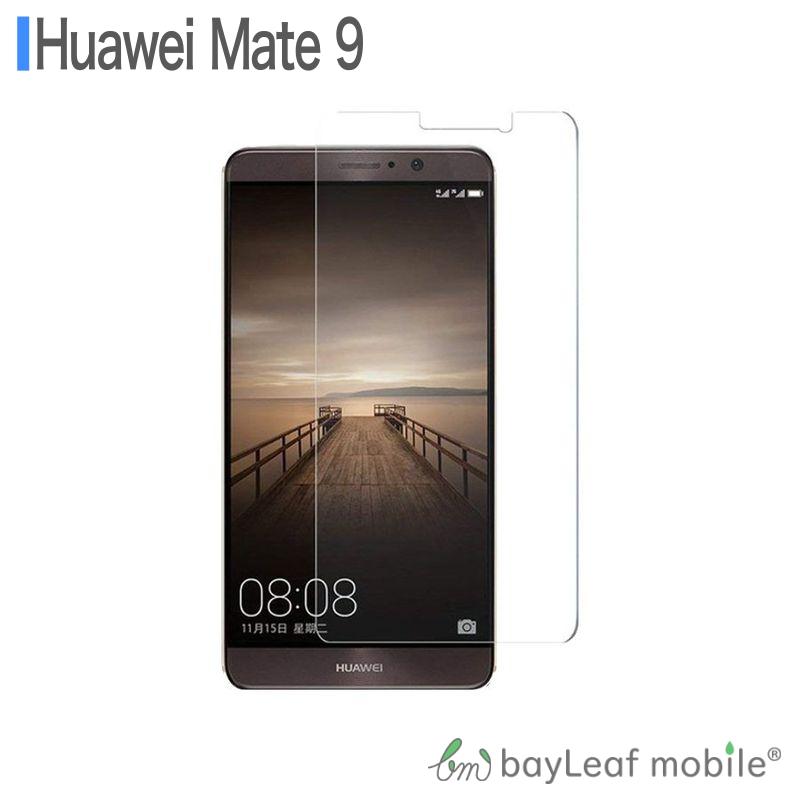 Huawei Mate9 強化ガラスフィルム huawei 格安SALEスタート mate9 メイト9 フィルム ガラスフィルム 液晶保護フィルム 飛散防止 クリア シート 硬度9H 簡単 代引き不可 貼り付け