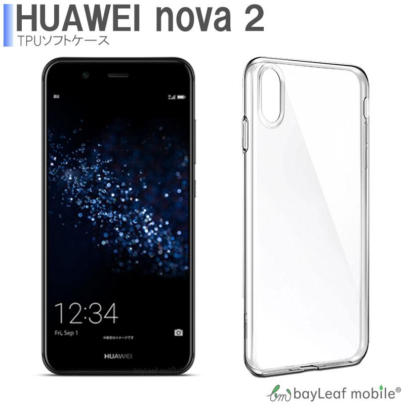 ファーウェイ ノバ2 TPUシリコンケース Huawei 品質検査済 nova2 HWV31 ケース カバー ノバ2 透明 ソフトケース 耐衝撃 クリア 衝撃吸収 保護 TPU ブランド激安セール会場 シリコン