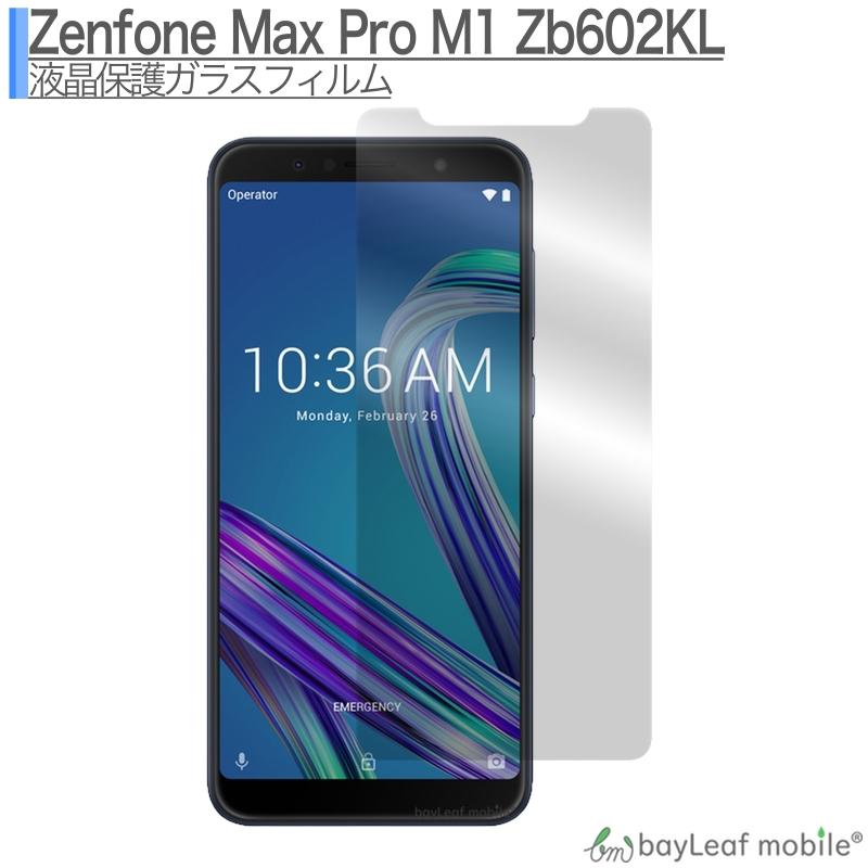 飛散防止 硬度9H ZenFone 国産品 MAX Pro 贈呈 M1 ZB602KL ゼンフォン フィルム 貼り付け 簡単 クリア 液晶保護フィルム シート ガラスフィルム