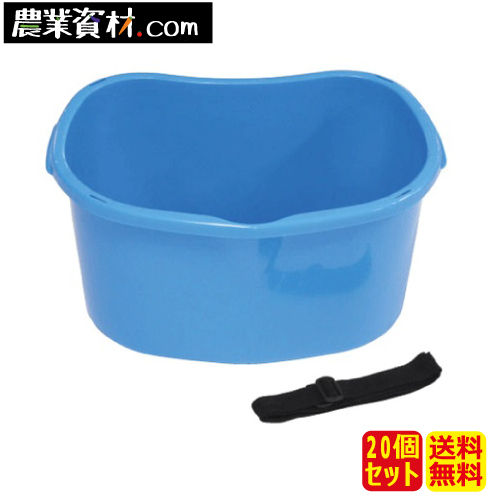 散布&収穫桶 ブルー (20個セット・送料無料) 約17L(容量) 約430(横)*310(縦)*213mm(高さ)