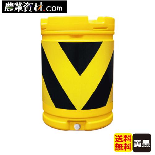 【企業限定】【代引不可】【国産】AZクッションドラム 黄黒 AZC-002 黄(反射)/黒(無反射)