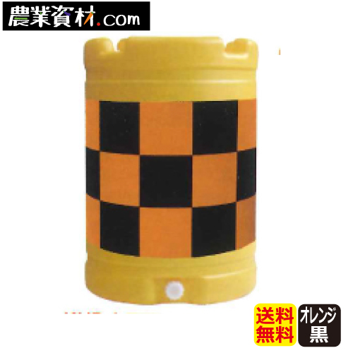【企業限定】【代引不可】【国産】バンパードラム 高輝度 KHB-4 オレンジ(高輝度反射)/黒(無反射)