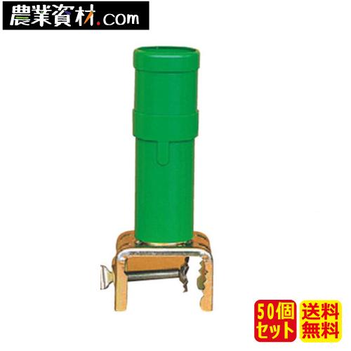 バイス君ミニ 緑 KEY-608G (50個セット・送料込)