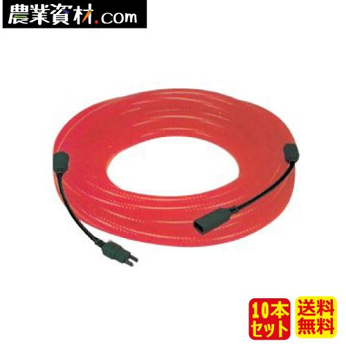 LEDチューブ LED-001(10本セット・送料込)