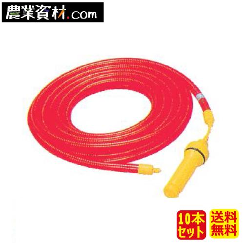 電池式LEDチューブ LED-002(10本セット・送料込)