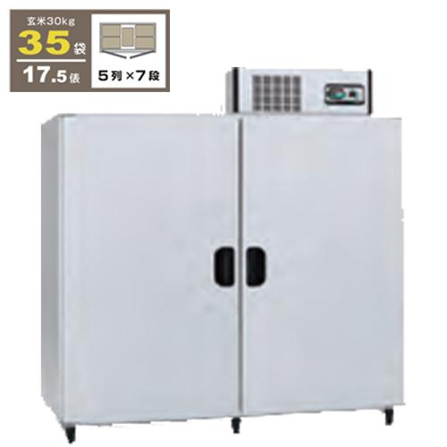 玄米保冷庫 アルインコ 米っとさん LHR-35 ( 玄米専用 )【 米 冷蔵庫 保存 LHR-35 】