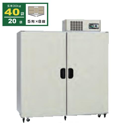 玄米保冷庫 アルインコ 米っとさん LWA-40 ( 玄米/野菜切り替え式 )【 米 冷蔵庫 保存 】